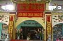 Tour Du Lịch Thung Nai -  Đền Chùa Thác Bờ 1 Ngày (2014)