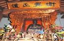 Tour Lễ Hội Côn Sơn, Kiếp Bạc - Đền Chu Văn An 1 Ngày